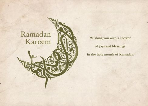 Ramadan Kareem Greeting Card by vanessaglenda