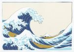 Paper Cutting - The Great Wave Off Kanagawa by Amika-Crystacia