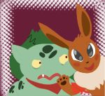 Team Gumption Junction! Icon by Seagullpendragon