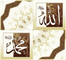 Allah, SWT, and Muhammad, PBUH by calligrafer
