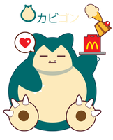 Hungry Snorlax for FB Friend ::RQ:: by Itachi-Roxas