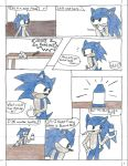 Amandaxters Siw Page 1 by onepiecefan15