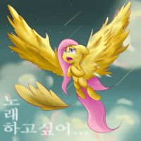 I want to sing by joycall3