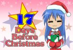 17 Days before Christmas by krnozine