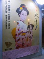 Poster of Asakusa Senso-ji temple's Toshino-ichi by larksgar