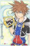 Kingdom Hearts Sora by ChrisOzFulton