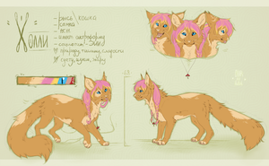 Gift | Reference for BF by mei-se