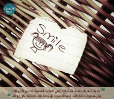 Smile - Quote 114 by muslim2proud