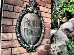 Haunted Mansion Plaque 1 by frightmare99