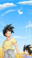 DBZ: You're watching over us by Risachantag