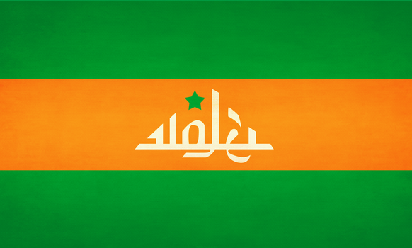 The flag of Wadiya by Rolexander