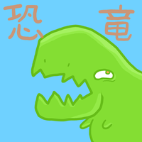 Mikosaur icon request huhuhuh by SpaceWaffleDelivery