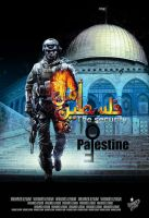 The security of Palestine 2 by einwi