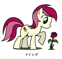 Roseluck Rose by Maishida