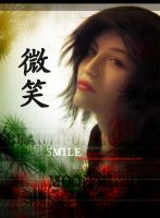 Smile by RED-ADAM
