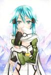 Sinon by Kite-d