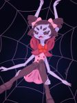 Muffet by Furboz