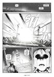 Saint Seiya TLC- The Lost Memory  -ENG- PAG 1 by Afterlaughs
