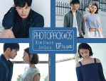 PHOTOPACK #05 Jin Goo_Kim Ji-won-10p by yuntb