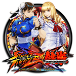 Street Fighter x Tekken D2 by dj-fahr