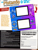 Nintendo DS-Sonic Rush Version by Rokkan-Illidian