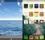 MIUI V4 No.5 by evthan