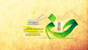 Imam Hasan Typo wallpaper by miladps3
