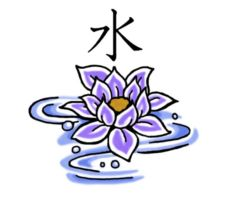 Lotus Tattoo Design by AmayaKouryuu
