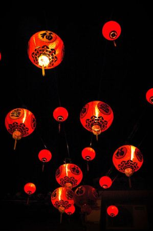 Lanterns at Night by trinity9