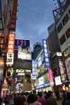 Tokyo Dusk by chart-the-sky