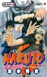 Naruto Volume 71 Cover by 2TRILL