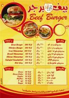 beef barger by alaadin