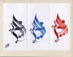 Comtemporary Calligraphy by KhadigaElghawas