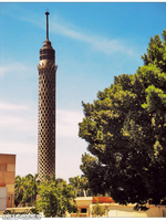 Cairo Tower 2 by KINGTEAM
