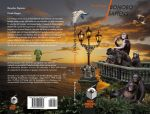 Wrap-around Cover for Bonobo sapiens by F. Roger by taisteng