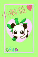 Panda Bear by ChocomintMacaron