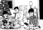 Train Games- Christmas 2012 by RogueA007