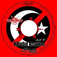 Allaho Asghar by lapidation2012