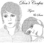 Don't Confess by Bricolorful