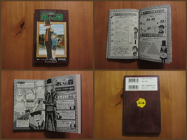 Manga Professor Layton and the Lost Forest by BenjaminHunter