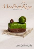Green Tea Mousse Cake by monpuchikissa