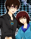 PN : Cousins! by thedevilstruesmile