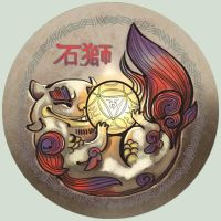 ShiShi Button by oneoftwo