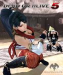 DOA5 Momiji vs Rachel by EnlightendShadow