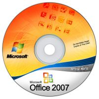 Microsoft Office 2007 CD +PSD by eweiss
