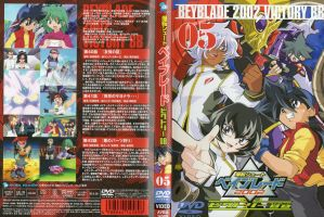 Bakuten Shoot Beyblade Victory Vol 5 Jap Cover by Gemgemchan