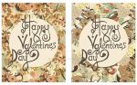 Valentine's Day Cards. by AmAndArInI