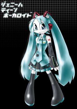 My Life as a Teenage Vocaloid by odaleex