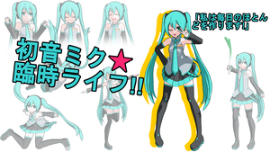 If Miku Had Her Own Show! by rellacrystal