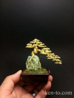 Gold cascade wire bonsai tree by Ken To by KenToArt